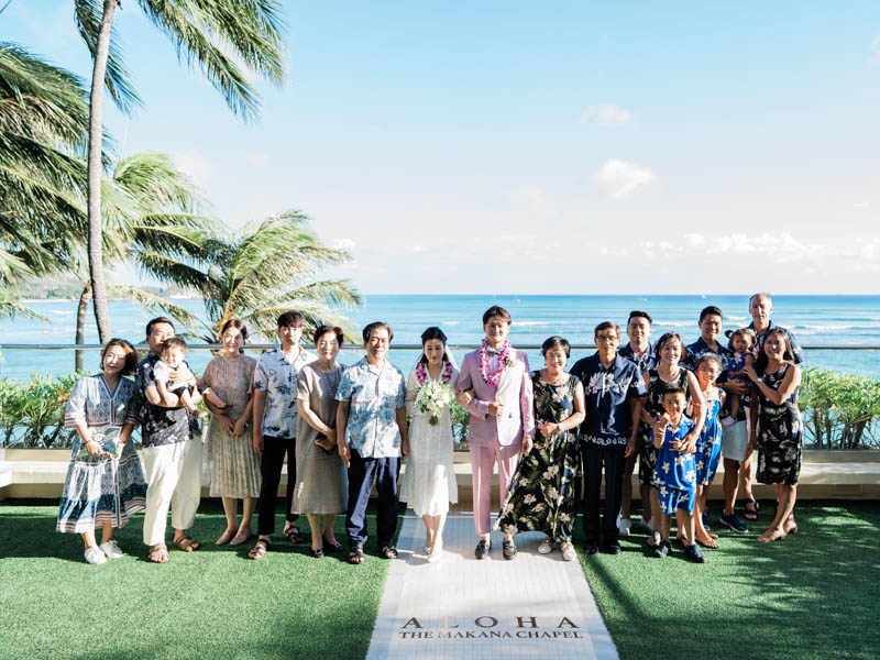 Wedding Venues In Hawaii